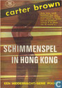 Schimmenspel in Hong Kong
