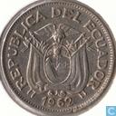 Ecuador 20 centavos 1962