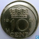Netherlands 10 cent 1980 (misstrike)