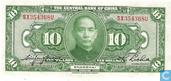 China 10 Dollars