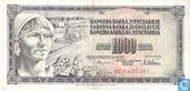 Yugoslavia 1,000 Dinara 1978