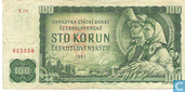 Tsjecho-Slowakije 100 Korun