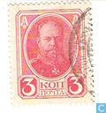 Russie 3 Kopeken