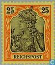 Germania inscription REICH POST
