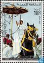King Hassan II Horse