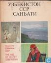 The art of Soviet Uzbekistan