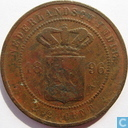 Dutch East Indies 2½ cent 1896