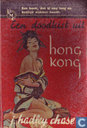 Een doodskist uit Hong Kong