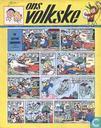 Bandes dessinées - Ons Volkske (tijdschrift) - 1958 nummer  32