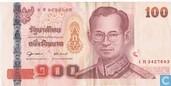 Thailand 100 Baht ND (2005) P114a3