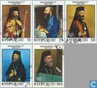 1978 Makarios, Bisschop (CYG 126)