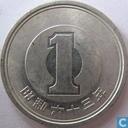 Japan 1 yen 1988 (year 63)