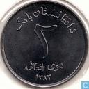 Afghanistan 2 afghanis 2004 (année 1383)