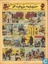Strips - Arend (tijdschrift) - Jaargang 11 nummer 46