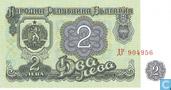 Bulgarije 2 Leva 1974