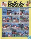 Strips - Ons Volkske (tijdschrift) - 1958 nummer  51