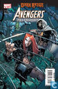 Avengers: The Initiative - Disassembled (Part 4)