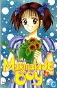 Marmalade Boy 6