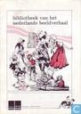 Bibliotheek van het Nederlands beeldverhaal