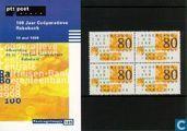 Postage Stamps - Netherlands [NLD] - Rabobank 1898-1998