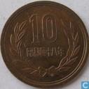 Japan 10 yen 1973 (year 48)