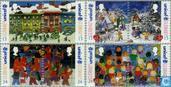 UNICEF 1945-1995