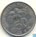 Malaysia 50 Sen 1991