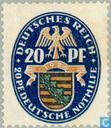 humanitaire allemande