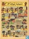Comic Books - Arend (tijdschrift) - Jaargang 11 nummer 15