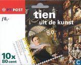 Dutch 17th century art