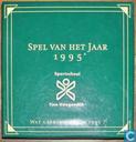 Spel van het jaar 1995 - reclame Sportschool Tino Hoogendijk