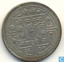 Nepal 50 paisa 1960