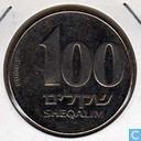 Israël 100 sheqalim 1985