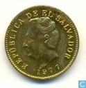 El Salvador 1 centavo 1977
