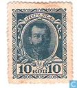 Kopeken Russie 10