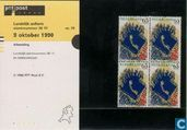 Postage Stamps - Netherlands [NLD] - Introduction emergency