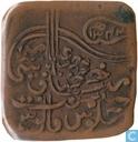 Bahawalpur 1 paisa 1924 (year 1342)