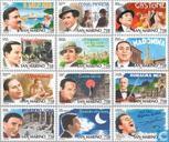 1996 chanteurs italiens (SAN 453)