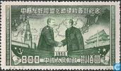 Soviet-Chinese Friendship