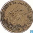 Central African States 10 francs 1977