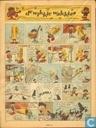Strips - Arend (tijdschrift) - Jaargang 11 nummer 51