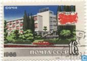 Tourisme dans l'Union soviétique