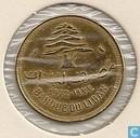 Lebanon 10 piastres 1972