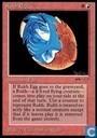 Rukh Egg