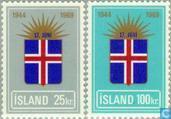 1969 République de 1944 à 1969 (ICE 130)