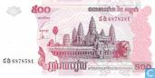 Cambodja 500 Riels