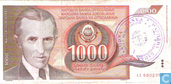 Bosnia and Herzegovina 1,000 Dinara ND (1992)