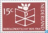 Postage Stamps - Netherlands [NLD] - Bible Society