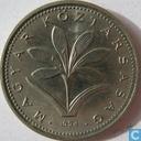 Hongrie 2 forint 1994