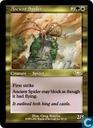 Ancient Spider